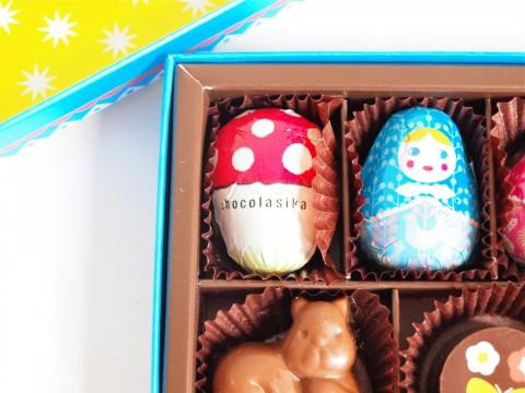 メリーチョコレートのバレンタインチョコ「ショコラーシカ」2015