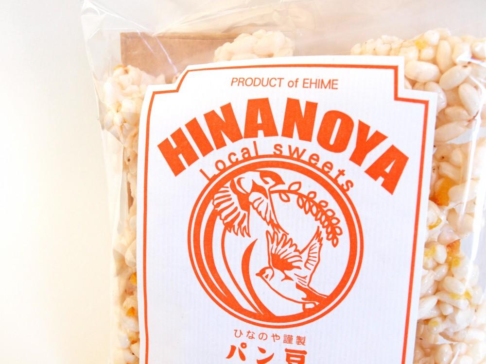 愛媛のお土産:HINANOYAのパン菓子