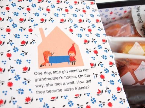 BlueMountain(ぶるうまうんてん)の本型パッケージのお菓子