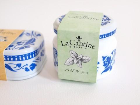 LaCantine(ラ・カンティーヌ)
