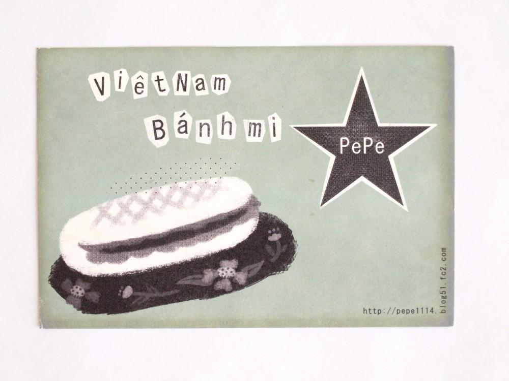 ベトナム屋台PePe