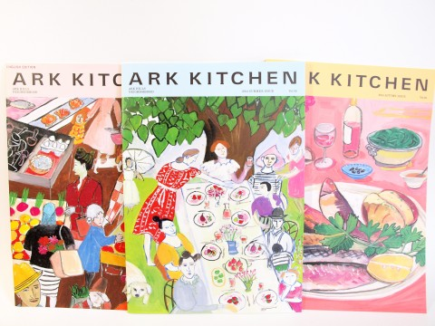 六本木アークヒルズにある「ARK KITCHEN(アークキッチン)」のパンフレット