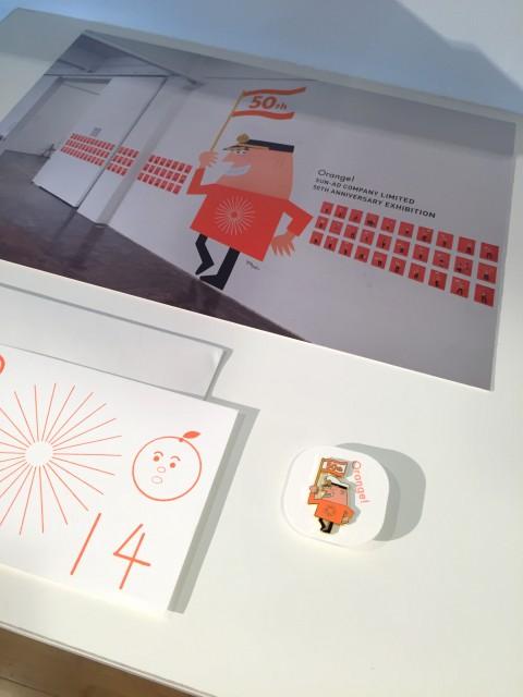 デザインハブ企画展「日本のグラフィックデザイン2015」