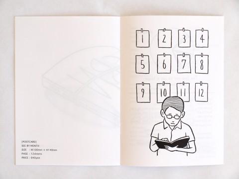 イラストレーター・Noritakeさんが作ったフリーペーパー「NOT ONLY FOR USE」