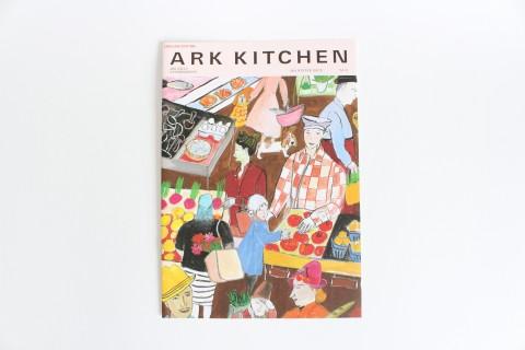 六本木アークヒルズ内「ARK KITCHEN(アークキッチン)」のパンフレット