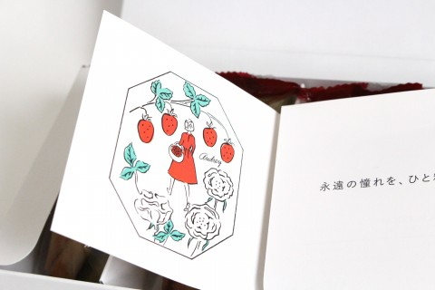 横浜高島屋の「AUDRY(オードリー)」