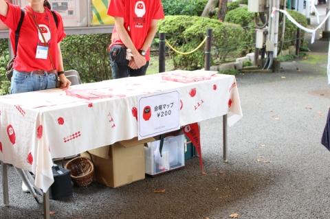 もみじ市2015レポート
