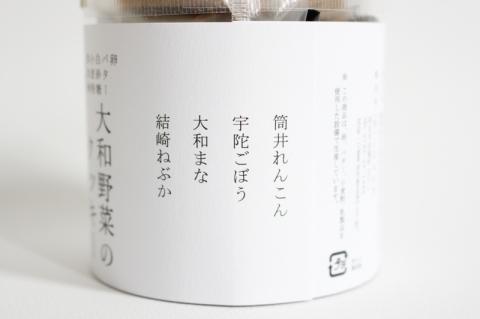 奈良のカフェ「くるみの木」のクッキー