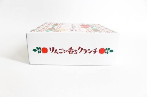 長野のおみやげ「りんごが香るクランチ」