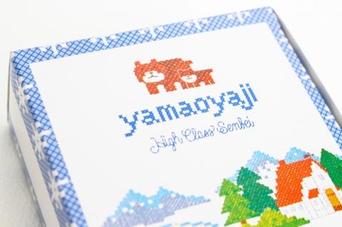 北海道・千秋庵のお菓子