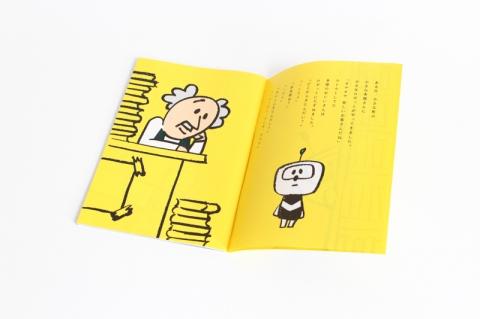 「新潮文庫の100冊」リーフレット