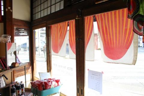 京都「サーカスコーヒー」