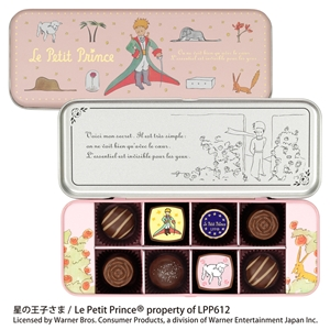 メリーチョコレート「星の王子さま」