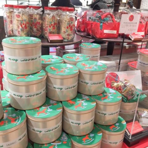 AUDREY(オードリー)2016年クリスマス限定缶
