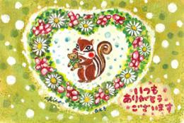 西光亭 バレンタイン2017
