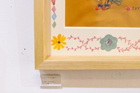 イラストレーター・布川愛子さんの個展「LITTLE WINDOW」