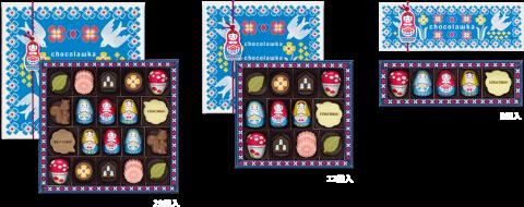 メリーチョコレート ショコラーシカ