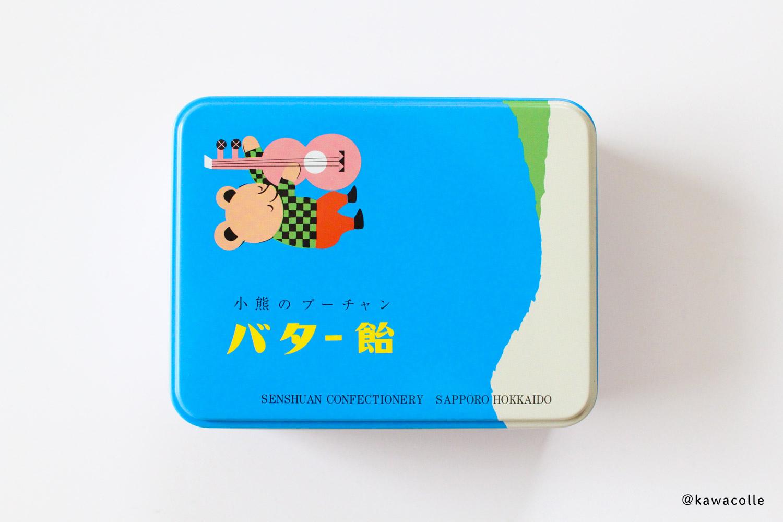 小熊のプーちゃんバター飴