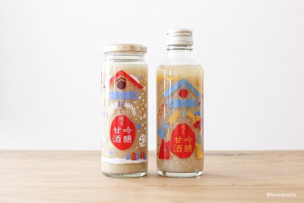北海道・高砂酒造 「麹で造る吟醸甘酒」