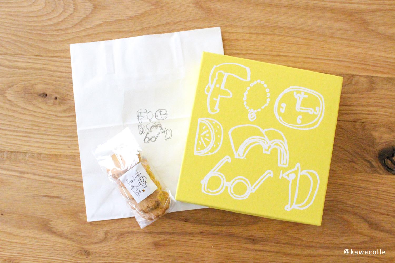 なかしましほさんのお店「フードムード / foodmood」のお菓子